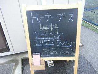 CIMG7405.JPG